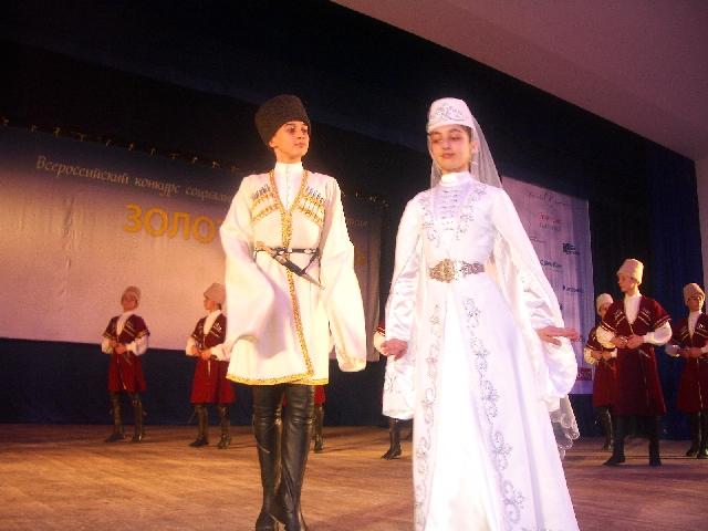 Северная Осетия Национальная Одежда